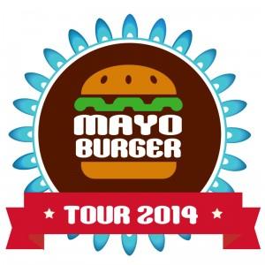 Logo MBT 2014 (Color)
