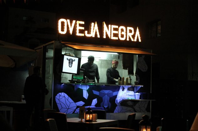 Local - Oveja Negra
